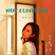 What A Lovely Day电视剧《白色月光》插曲