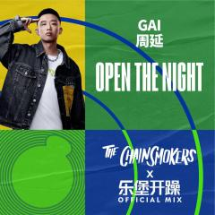 Open The Night (The Chainsmokers x 乐堡开躁 Official Mix)